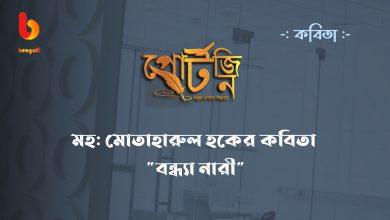 sunday online bengali literature