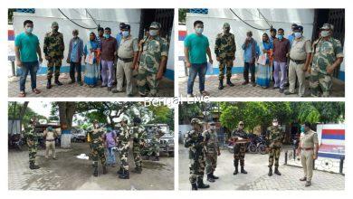 Chopra police and BSF repatriate missing adult from Uttar Pradesh
