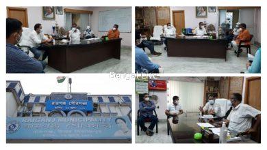 New initiative of Raiganj Municipality, mamatar sporsho