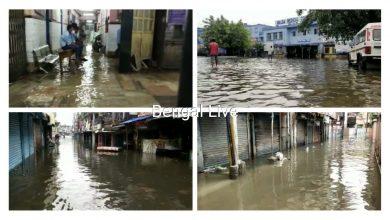 Submerged Malda Medical College