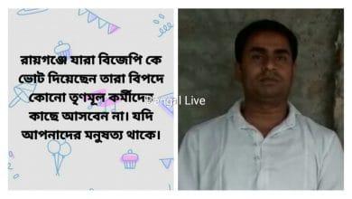 raiganj municipality councilor prasenjit sarkar