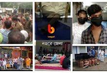 north bengal breaking news