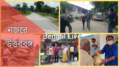 bengal live