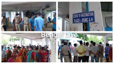 raiganj medical college and hospital