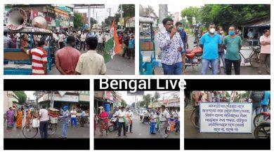 Tmc agitation in raiganj