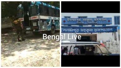 islampur hospital bengal live