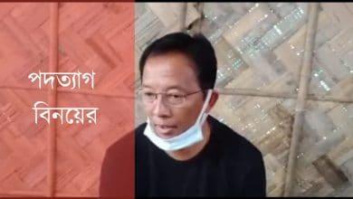Binoy Tamang resigned from the post of president of Gorkha Janmukti Morcha