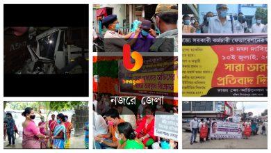 north bengal speed news bengal live